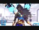 【FGOボイス集 再臨別】アルジュナ(オルタ) マイルームボイスまとめ【Fate/Grand Order】