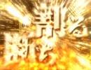STRローテション杯、持参デッキ紹介動画【鋼鉄の反逆者】