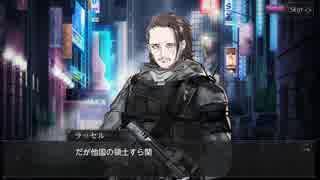 【魔女兵器プレイ】イベント創傷反射part11【1080p】