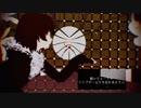 【MMDUndertale】ビターチョコデコレーション【AU】