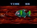 【単発】スーパーファミコンのミニゲームで遊べるシューティングを紹介してみた
