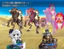 【東方有頂天】東方反転侍 外伝 ~悪霊の神々 2【DQ2】
