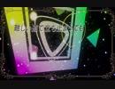 【オリジナルMV】魔法少女まどか☆マギカOP「コネクト」 short ver…【歌ってみた】
