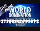 《LIVE風音響》ワールドドミネイション - ひきフェス2019