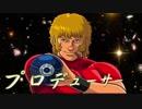 【MUGEN】凶悪キャラオンリー!狂中位タッグサバイバル!Part71(B-8)