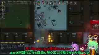 【RimWorld】民宿アマゾンズ Part.12【ゆっくりボイロ実況】