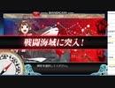 【艦これ2019冬】E3甲ラスダン!制空権ナックルアロー!