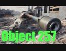第88位:【WoT:Object 257】ゆっくり実況でおくる戦車戦Part563 byアラモンド