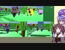 【あかりと森の収穫祭】ほのぼの収穫ゲーム【VOICEゲームジャム3】