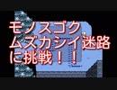 [Undertale] 英語下手なアッホが海外名作RPGを実況プレイ part6