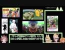 2019年テレビ東京・株主総会後の「延焼」を提示する【「好き」を守るために出来ること】