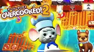 【Overcooked!2】ヤベェ料理人2人がオーバークック2を実況!♯5【MSSP/M.S.S Project】