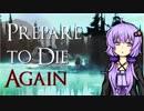 【ダークソウルMOD】Prepare to Die Againを遊ぶPart5【結月ゆかり実況】