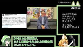 【KFPコア】テレビ東京株主総会の予想「局印税があるからテレ東はけもフレ2で黒字」説【株主総会】