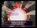 【風来のシレン2】最果てへの道を久しぶりにプレイ【Part4】(15F~19F)