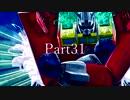 第64位:【MUGEN】希望vs絶望リスペクト大会 ~Hopes and Despairs~ Part31