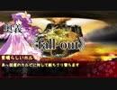 【TRPG】 1分で駆け抜けるシノビガミ「焼肉大戦争」 【MAD】