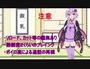 【グラブル】ボイロ6人でルシファーHL【闇ver】