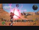 【字幕実況】EDF:IRのDISASTERをトルーパーで通常プレイ! ミッションEx11