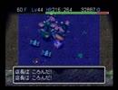 【風来のシレン2】最果てへの道を久しぶりにプレイ【Part11】(53F~60F)