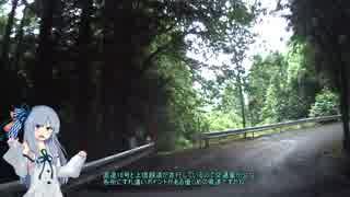 ころころドライブ日記 2019年6月23日【VOICEROID車載】
