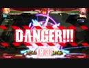GGXrd Rev2 MOM コンボムービー「戦場のマドンナ」