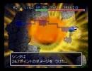 【風来のシレン2】最果てへの道を久しぶりにプレイ【Part16】(79F~82F)
