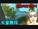 【18kill優勝!】PUBGみたいなバトロワがくそ楽しすぎて無双!!【サイバーハンター】