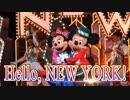 【歌詞付きPV】ハロー、ニューヨーク!(35周年ver.)