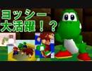 【実況】平成生まれ2人のマリパ対決!【Part2】