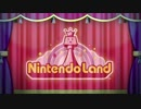 【WiiUを忘れないで‼︎】名作 NINTENDO LAND 【実況】