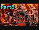 【実況?】元・お笑い見習いが挑む「LA-MULANA2(ラ・ムラーナ2)」Part5