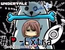 【実況プレイ】納豆がさらにいく Undertale #Extra