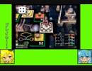 #15-2 ウェザーゲーム劇場『いただきストリートSpecial』