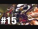 第89位:#15 バイオハザードが好きすぎる女子たちがバイオ5を実況プレイ