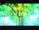 第56位:【1時間】癒し・ファンタジー民族音楽「Wonder2」【作業用BGM】