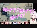 椎名「笹木逃げて!!」一試合目見所まとめ【Project Winter】