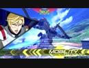 【EXVS2】抜け出せ少尉の森!4【バエル視点】