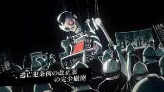 [日本語吹替版] なぜ香港デモが続き?