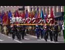 【MAD】ウクライナ軍(真実への進撃)