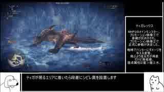 モンスターハンターワールド:アイスボーン(犬)mp.0