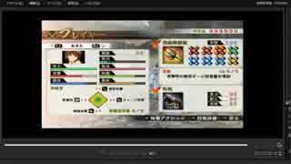 [プレイ動画] 戦国無双4の長谷堂の戦い(西軍)をあきらでプレイ