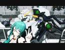 【MMDガンダム】Ex-sガンダムで戦う神楽すず解説動画