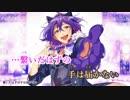 【ニコカラ】アイドルが恋しちゃだめですか?《浦田わたる》(On Vocal)±0