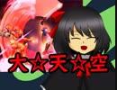 【ゲーム実況】Xジェンダーの俺が麻婆で世界を救う【PART12】