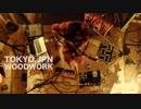 読書 (instrumental)