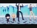 【MMDコナン】ロボキッス【赤井秀一 / 安室透】