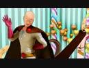 【MMDワンパンマン】スイートマジック【色変え有】