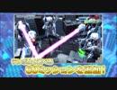 『地球防衛軍4.1 ウイングダイバー・ザ・シューター』無料DLCトレーニングモードPV
