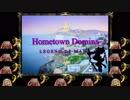 【カリンバで演奏してみた】聖剣伝説 LEGEND OF MANA-『ホームタウンドミナ』